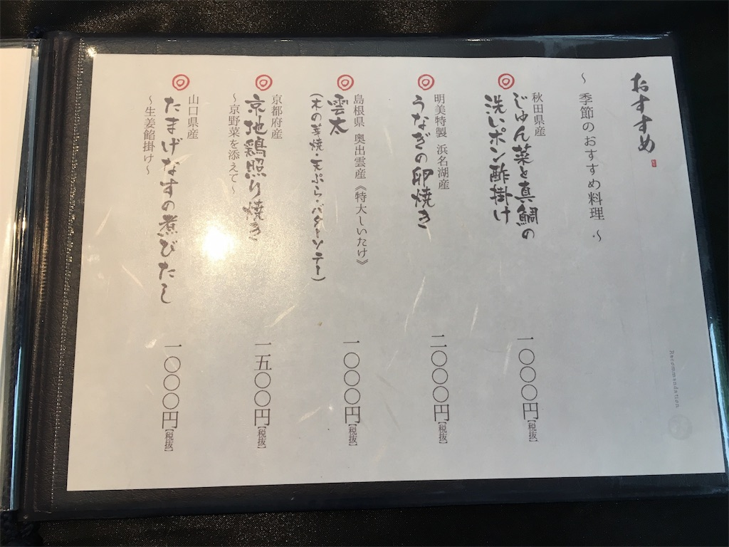f:id:uenotakumi:20180621225418j:image