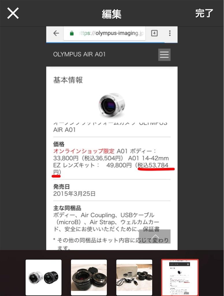 f:id:uenotakumi:20180712175602j:image