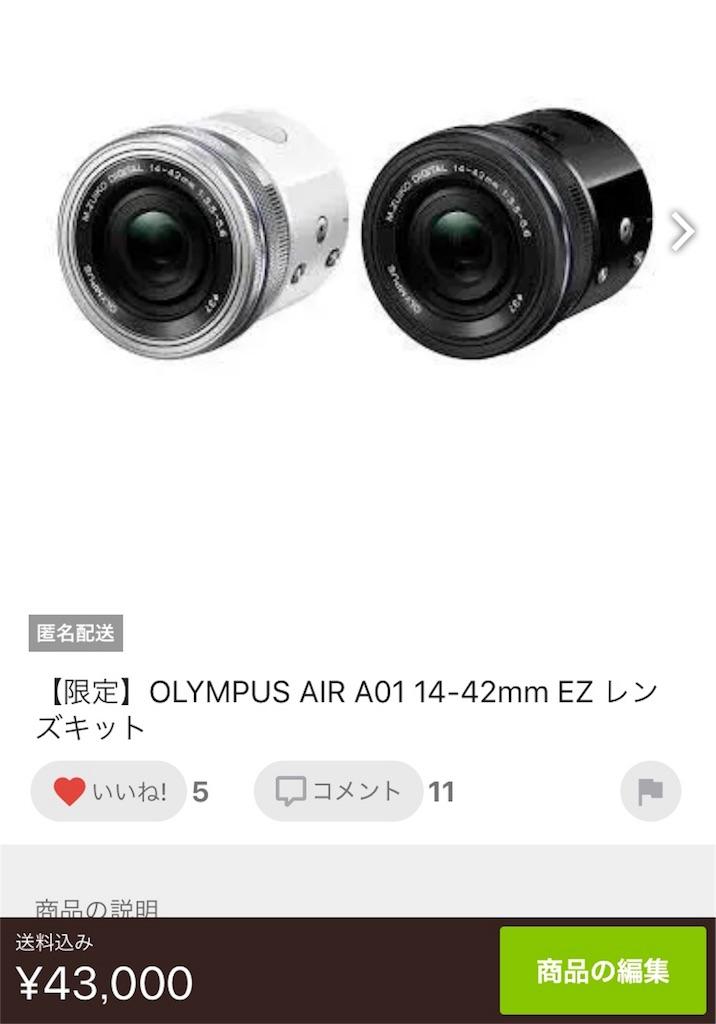 f:id:uenotakumi:20180712182623j:image