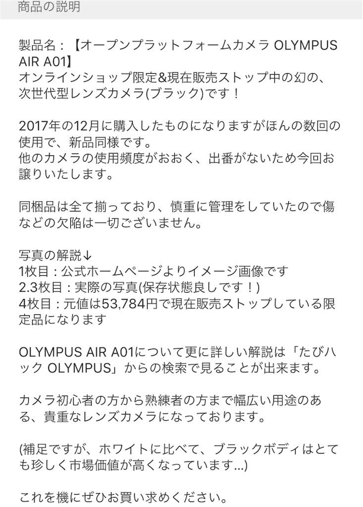 f:id:uenotakumi:20180712182846j:image