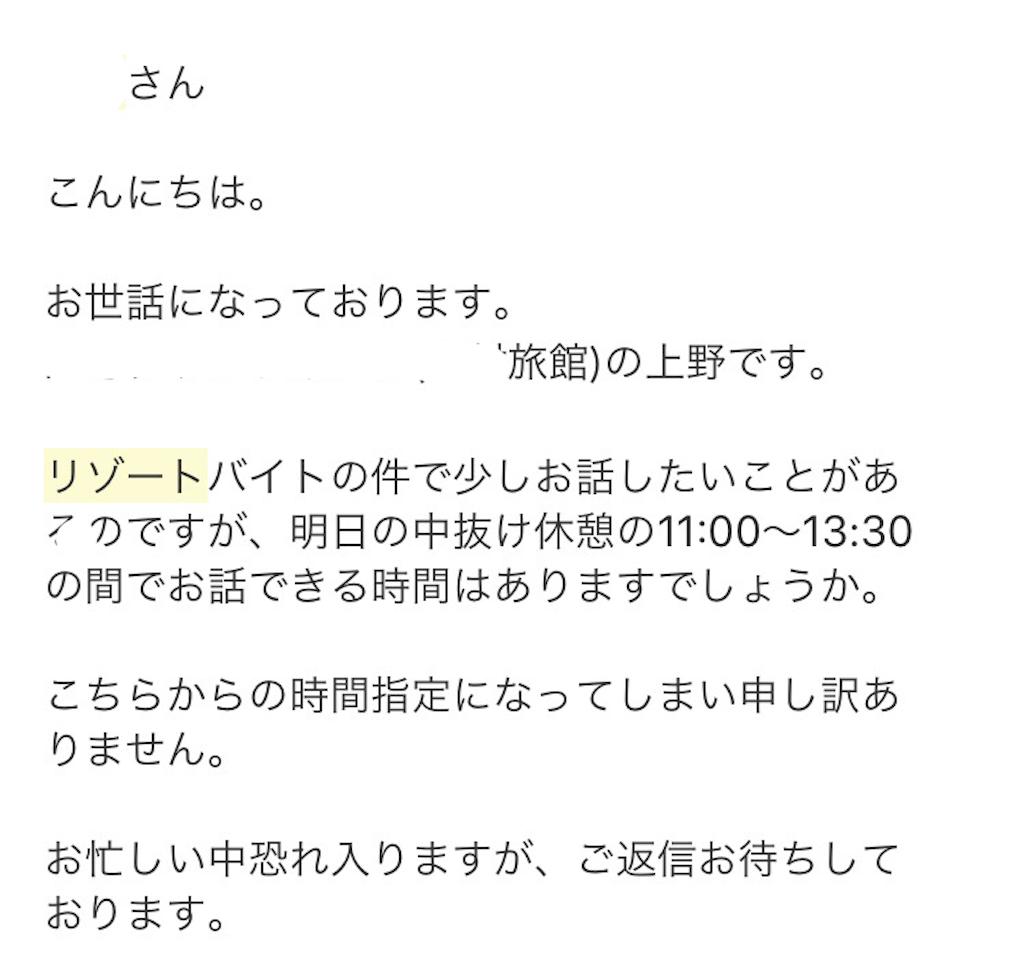 f:id:uenotakumi:20180823201252p:image
