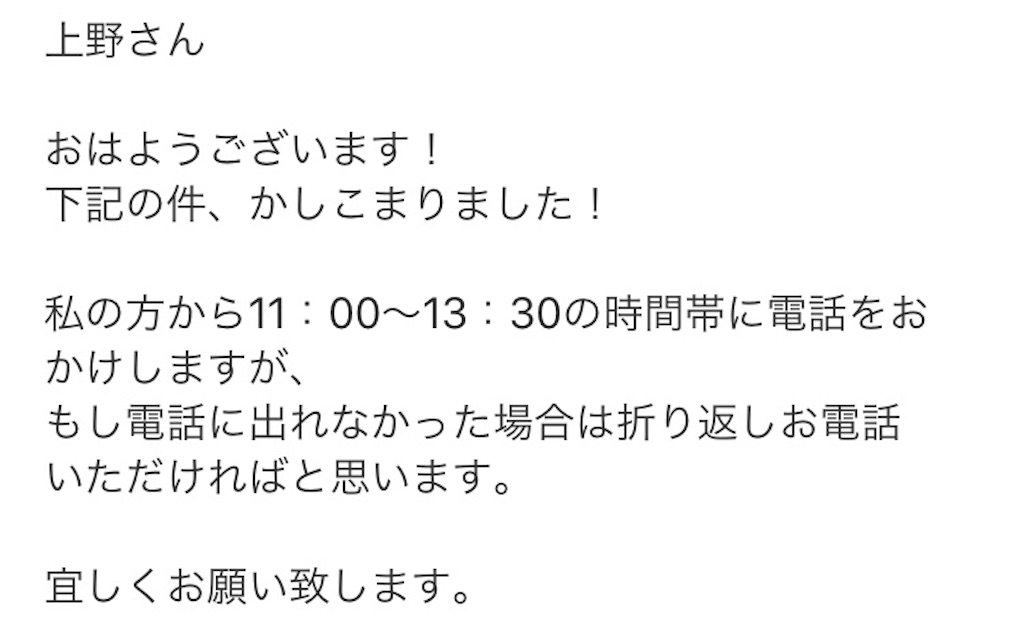 f:id:uenotakumi:20180823201355j:image