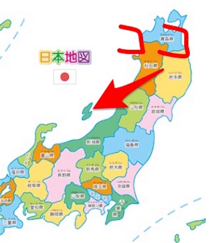 f:id:uenotakumi:20180828101656j:image
