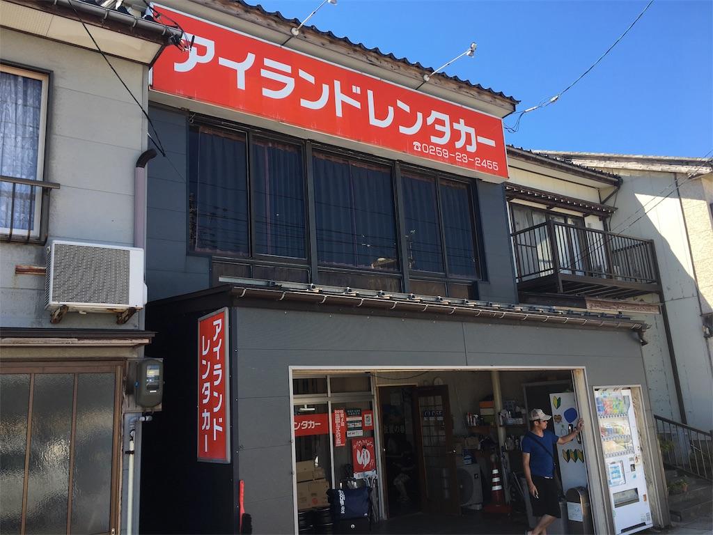 f:id:uenotakumi:20180828112426j:image