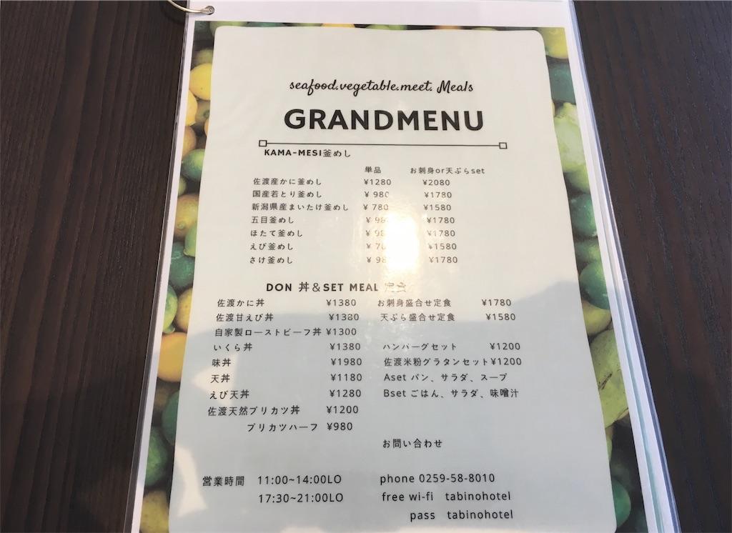f:id:uenotakumi:20180828114111j:image