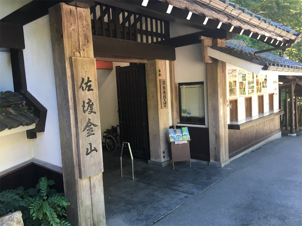 f:id:uenotakumi:20180828120139j:image