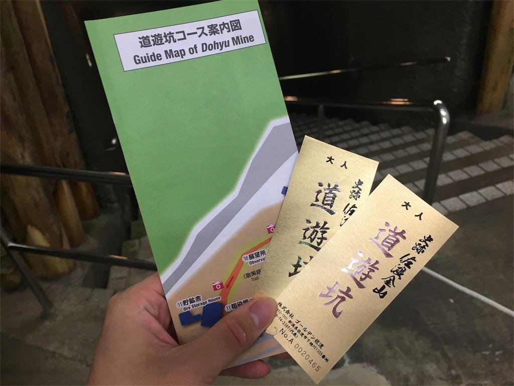 f:id:uenotakumi:20180828120153j:image