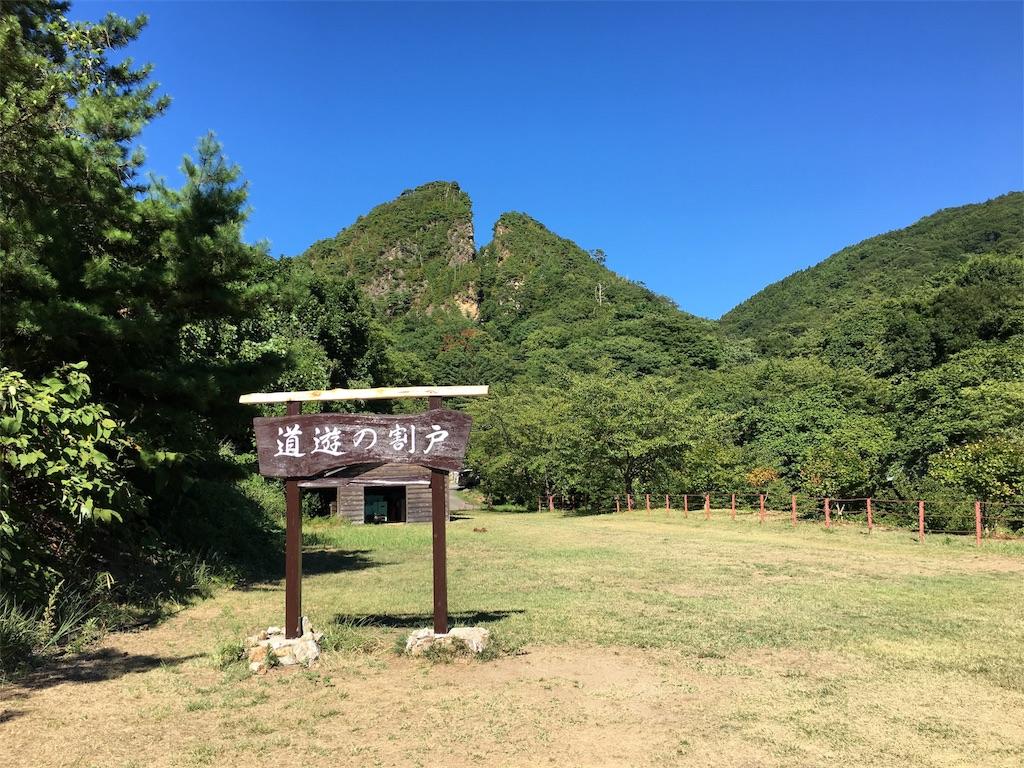 f:id:uenotakumi:20180828120203j:image