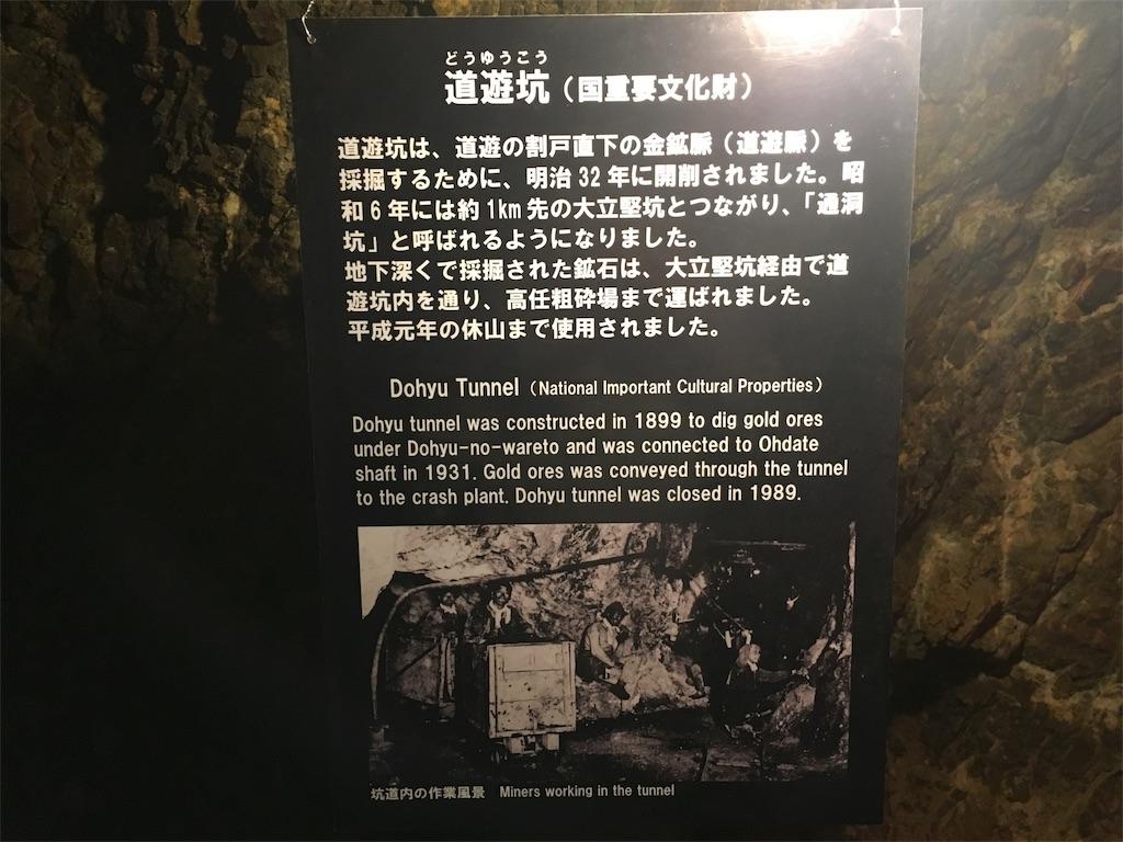 f:id:uenotakumi:20180828121250j:image