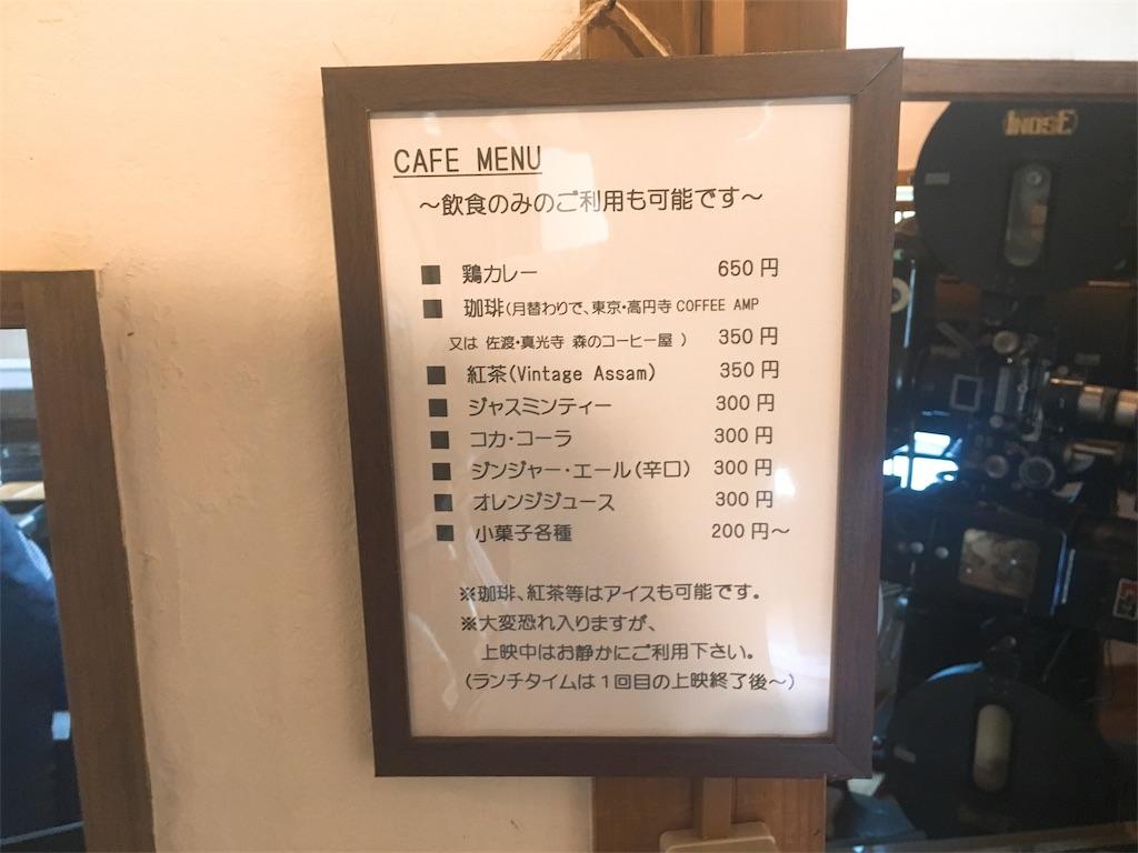 f:id:uenotakumi:20180828155858j:image