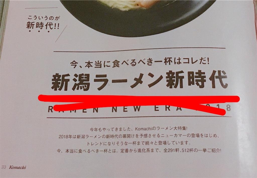 f:id:uenotakumi:20181004215737j:image