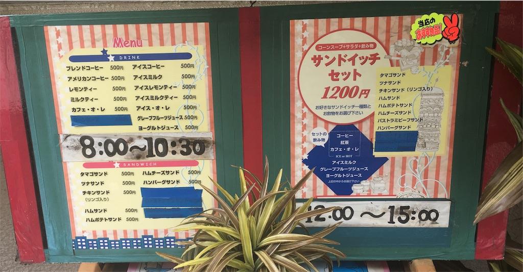 f:id:uenotakumi:20181005110748j:image