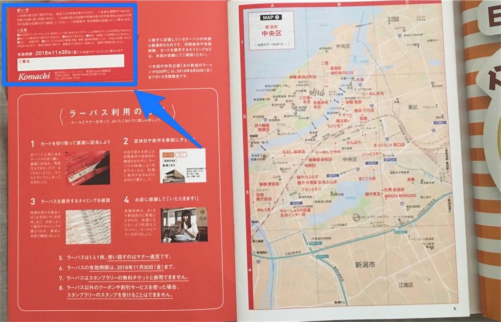 f:id:uenotakumi:20181006002751j:image