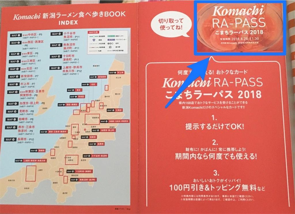 f:id:uenotakumi:20181006002814j:image
