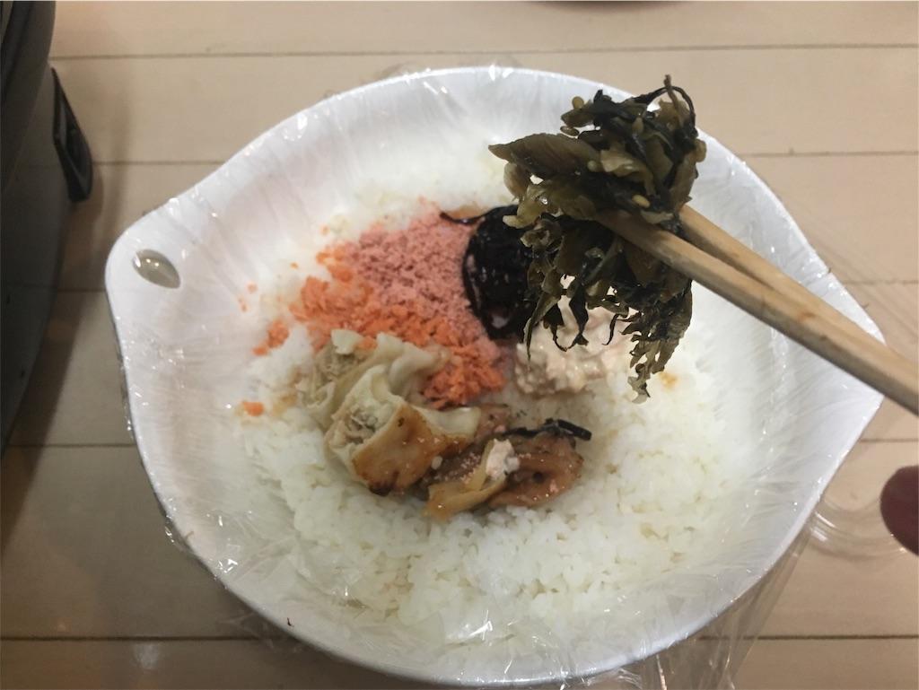 f:id:uenotakumi:20181014113026j:image