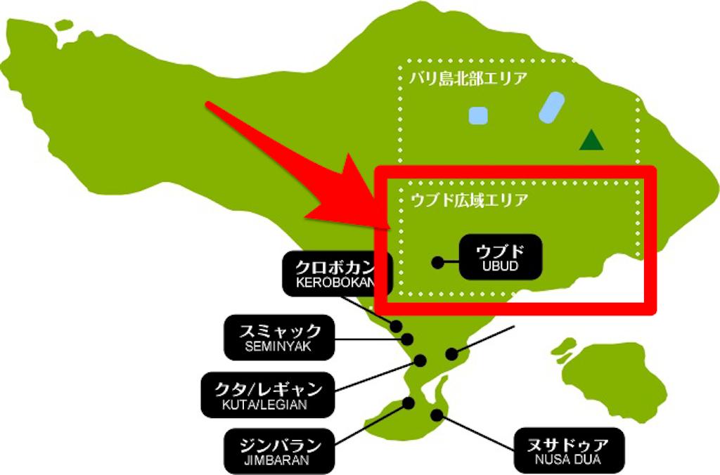 f:id:uenotakumi:20181015210342p:image