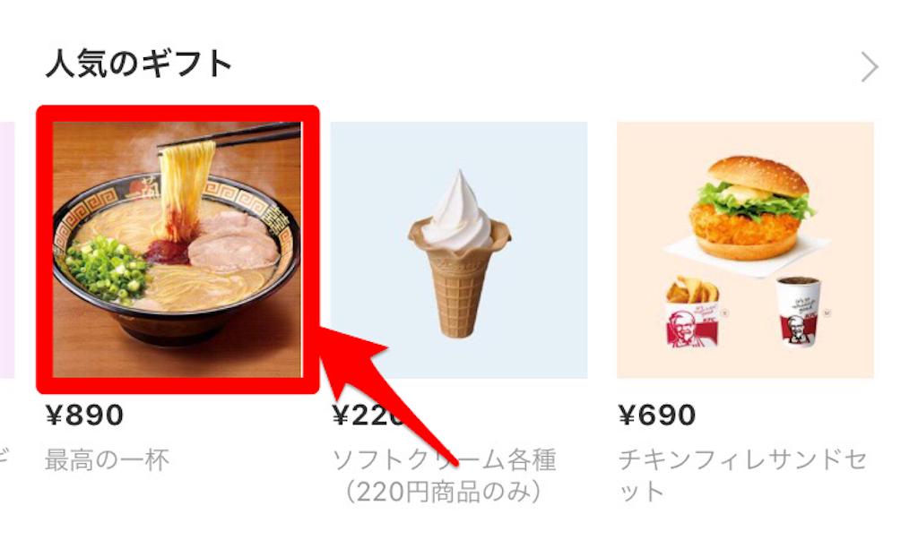 f:id:uenotakumi:20181026210234p:image