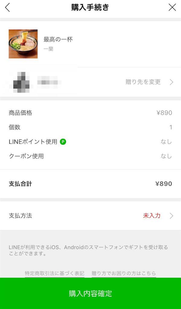 f:id:uenotakumi:20181026210519p:image