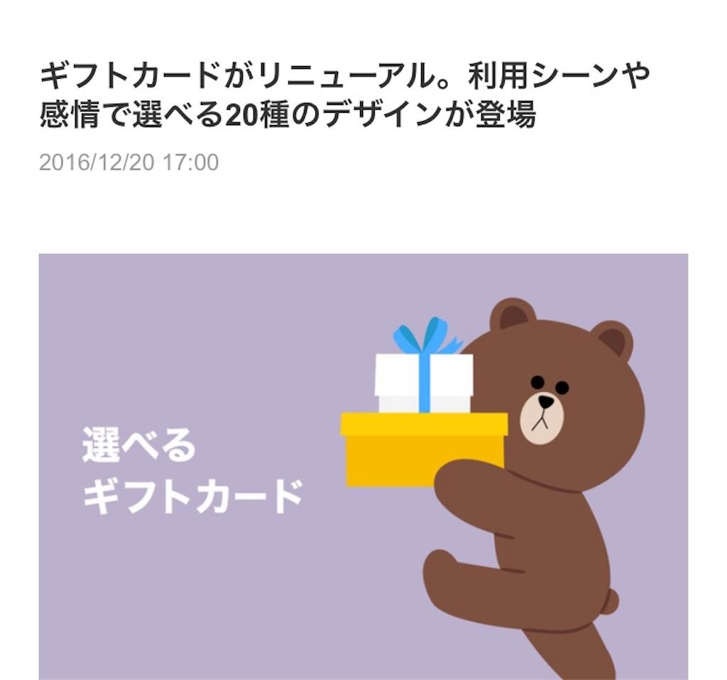 f:id:uenotakumi:20181026212250j:image