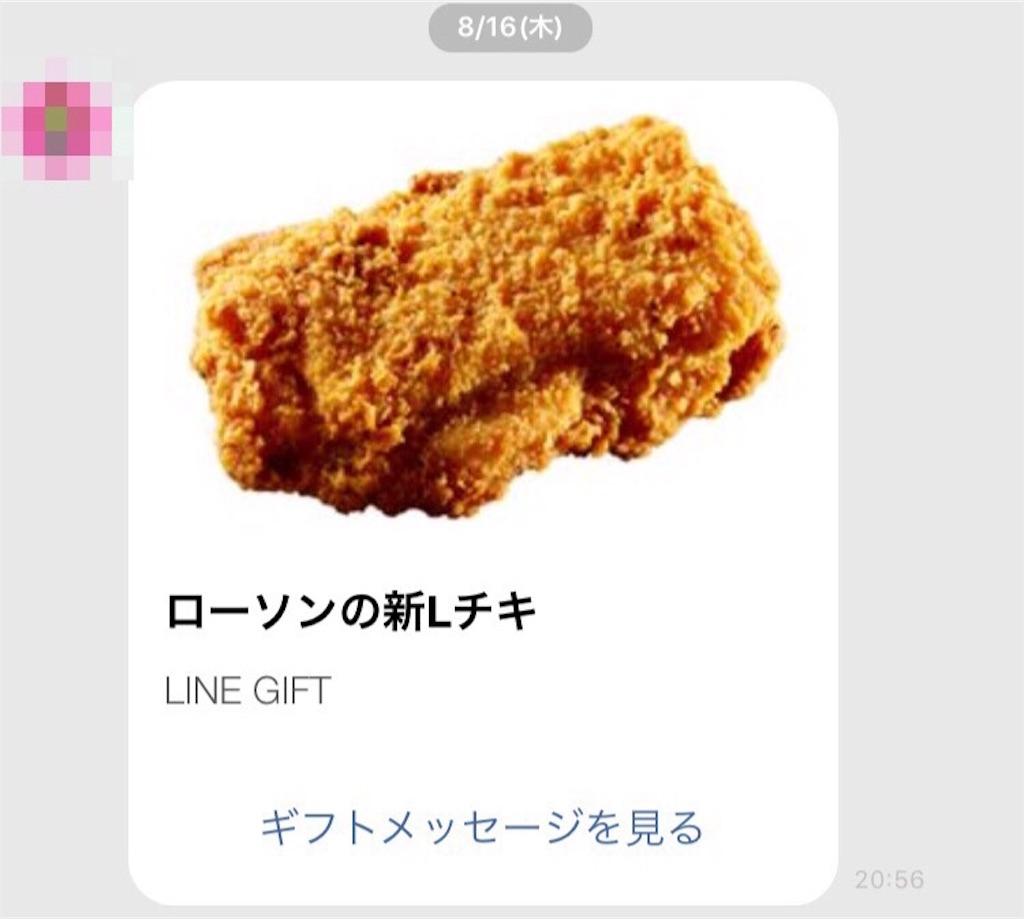 f:id:uenotakumi:20181026223658j:image