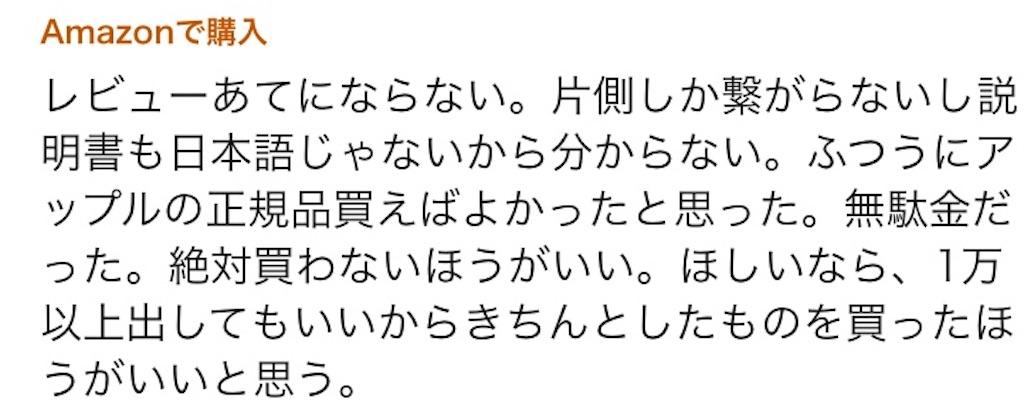 f:id:uenotakumi:20181205183538j:image