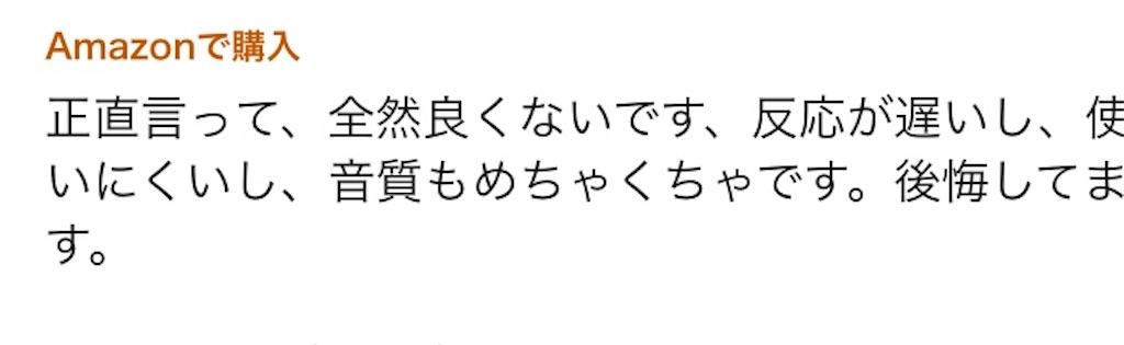 f:id:uenotakumi:20181205183546j:image
