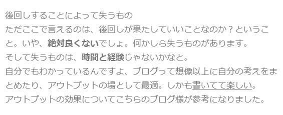 f:id:uenoyou111:20170910222559j:plain