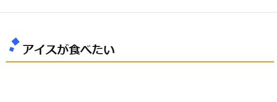 f:id:uenoyou111:20170910224406j:plain