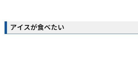 f:id:uenoyou111:20170910230757j:plain