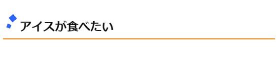 f:id:uenoyou111:20170910232641j:plain