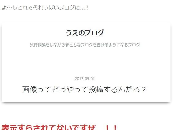 f:id:uenoyou111:20170912001312j:plain