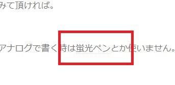 f:id:uenoyou111:20170917001638j:plain