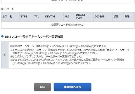 f:id:uenoyou111:20170919002345j:plain