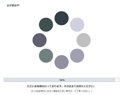 f:id:uenoyou111:20170919002526j:plain