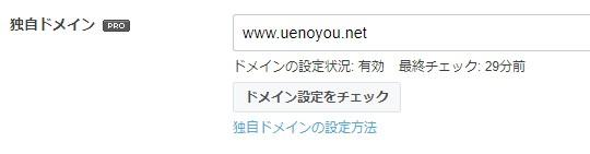 f:id:uenoyou111:20170919011123j:plain