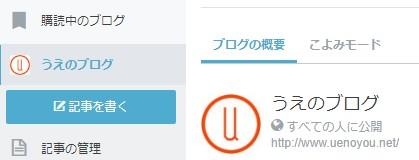 f:id:uenoyou111:20170920215033j:plain