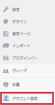 f:id:uenoyou111:20170920224540j:plain