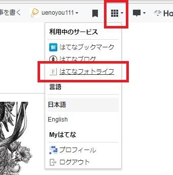 f:id:uenoyou111:20170922232122j:plain