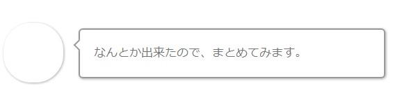 f:id:uenoyou111:20170930002126j:plain
