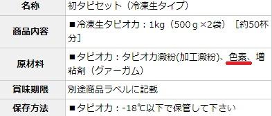 f:id:uenoyou111:20170930140544j:plain
