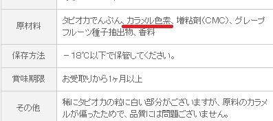 f:id:uenoyou111:20170930140555j:plain