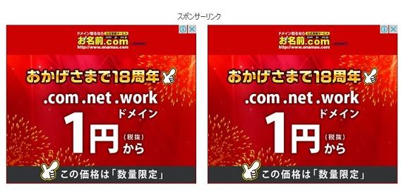 f:id:uenoyou111:20171005230212j:plain