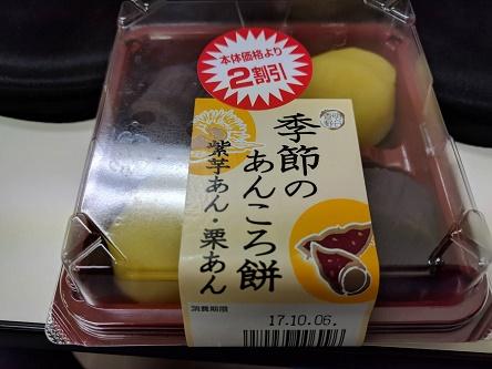 f:id:uenoyou111:20171006180314j:plain