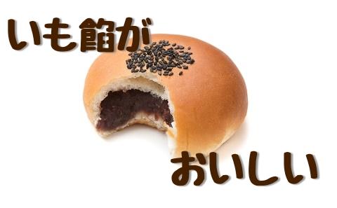 f:id:uenoyou111:20171006224321j:plain
