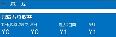 f:id:uenoyou111:20171007151857j:plain