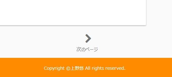 f:id:uenoyou111:20171012230943j:plain