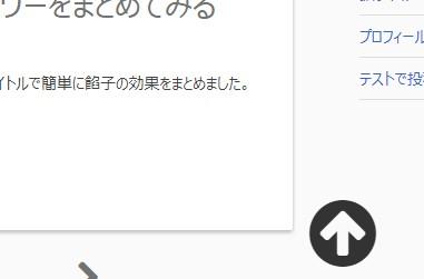f:id:uenoyou111:20171014001428j:plain