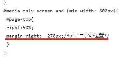 f:id:uenoyou111:20171014001651j:plain