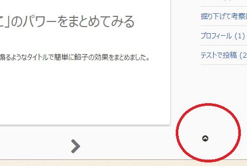 f:id:uenoyou111:20171014002424j:plain