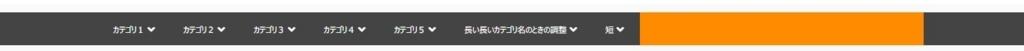 f:id:uenoyou111:20171016220300j:plain